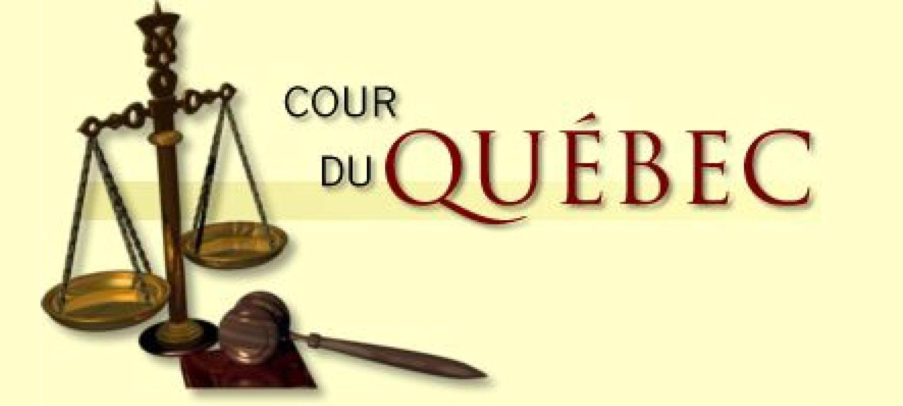 Logo de la Cour du Québec